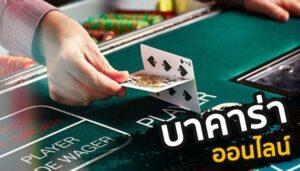 ufabet ที่คนเล่นมากที่สุด